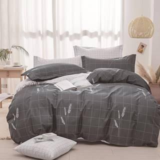 Bavlnená saténová posteľná bielizeň ALBS-01214B