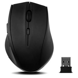 Myš  Speed Link Calado Silent čierna