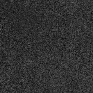 Metrážny koberec 4m Wersal 97. Tovar na mieru